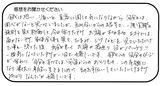 名谷 快子様 女性 50代(美容鍼灸・顔鍼)